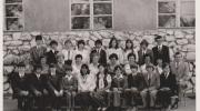 1979-8a